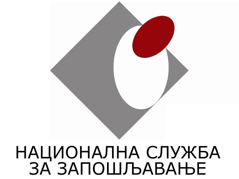 Image result for Nacionalna Služba za Zapošljavanje