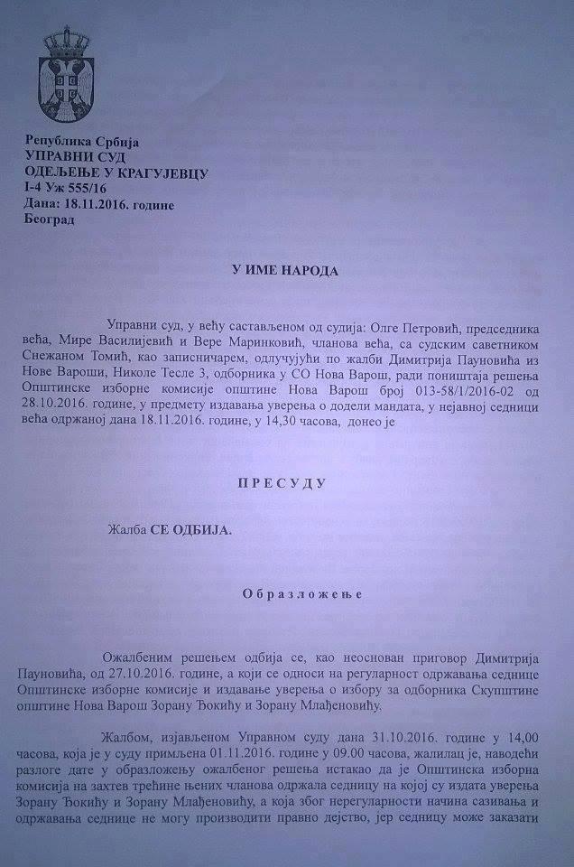 Presuda upravnog suda u Kragujevcu, na osnovu koje se odbija žalba novovaroških naprednjaka